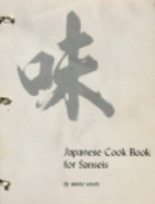 Japanese cook book for Sanseis by Matao…