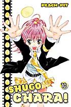 Shugo Chara!, Volume 10 by Peach-Pit