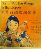 Don't Put the Vinegar in the Copper (Chinese…