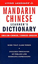 Mandarin Chinese learner's dictionary :…