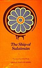 The ship of Sulaimān by John O'Kane