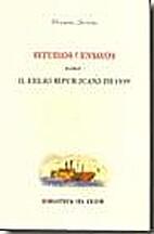 Estudios y ensayos sobre el exilio…