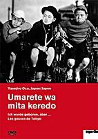 UMARETE WA MITA KEREDO(1932)