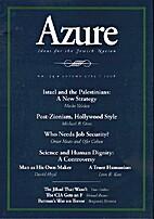 Azure – No. 34 (Autumn 5769 / 2008)