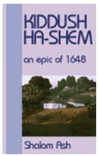 Kiddush ha-Shem : an epic of 1648 by Sholem…