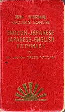 Vaccari's Concise English-Japanese…