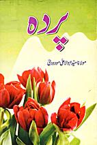Parda پردہ by Syed Abul aala Moudodi
