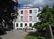 Author photo. Main building of Kulturen i Lund, Wikipedia photo by Fredrik Tersmeden