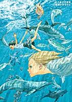 Daisuke Igarashi Artbook: Marine Mammals and…