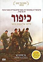 Kippur by Amos Gitai