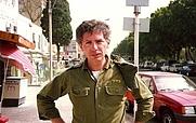 Author photo. Israeli Defense Forces