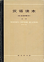 Modern Chinese Readers: Book One
