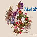 Noël 2 by Artisti vari