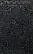 Select Dialogues of Plato by Henry Cary