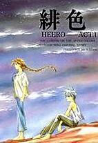Heero vol. 1 by Natsuo Kume