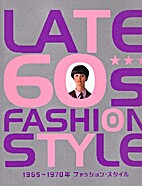 Late 60s Fashion Style by P-I-E Books