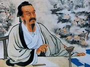 Author photo. painting, Cultural China