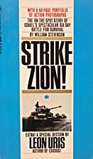 Strike Zone by William Stevenson