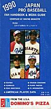 Japan Pro Baseball Fan Handbook and Media…