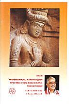 Address by professor Murli Manohar Joshi -…