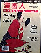 Mangajin No. 57: Modeling in Japan by…