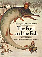 The Fool and the Fish by Alexander Afanasyev