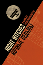 Night Witches by Jason Morningstar