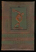 The encyclopedia of sports by Frank G. Menke