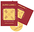 Auro-Lang 2: Introduction To Four Languages…