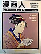 Mangajin No. 4: Special Women's Issue…
