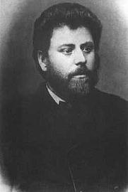 Author photo. Wikipedia (http://en.wikipedia.org/wiki/Ion_Creanga)