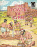 The Tower of Babel: Genesis 11 : 1-9 (For…