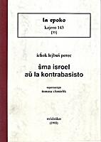 Ŝma Isroel aŭ La kontrabasisto by Icĥock…