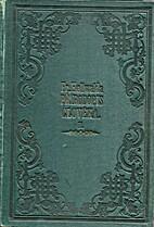 Přírodopis člověka I II by Fr. Hellwald