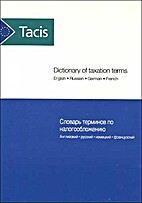 Dictionary of taxation terms : English,…