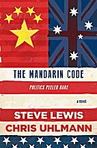 The Mandarin Code by Steve Lewis