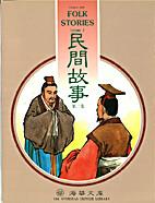 Folk stories volume 2 =…