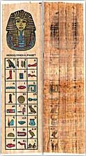 Hieroglyphen Alphabet [Lesezeichen]