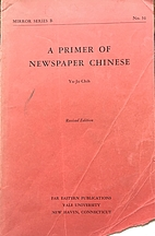 A Primer of Newspaper Chinese by Yu-Ju Chih