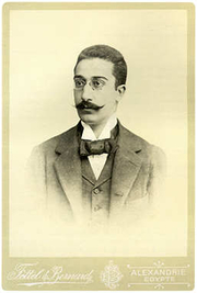 Author photo. From <a href=&quot;http://en.wikipedia.org/wiki/Image:Cavafy1900.jpg&quot;>Wikipedia</a>, portrait of Cavafy taken around 1900.