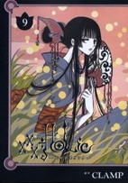 xXxHoLic, Volume 9 by CLAMP