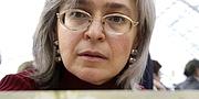 Author photo. © AFP 2000 - 2013