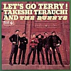 Let's Go Terry! by Takeshi Terauchi and The…
