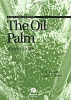 Oil palm cultivation and management by P. D.…