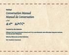 Naskapi Conversation Manual (Naskapi Manuel…