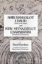 Shir hama'alot l'David = (Song of…