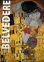 Belvedere: Galerie autrichienne du Belvedere…
