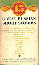 15 Great Russian Short Stories by John W…