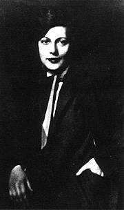 Author photo. estate of emily hahn