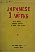 Japanese in 3 Weeks by S Sheba